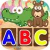 ABC 動物 ボキャブラリーを読む練習