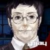 신 하야리가미 - 인형