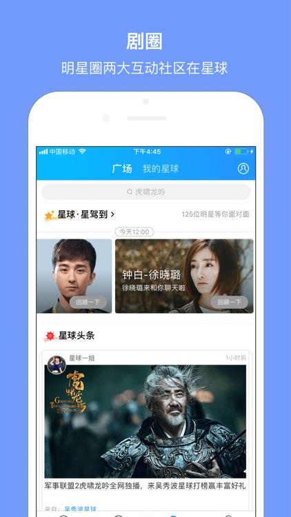 优酷先锋版 screenshot-4