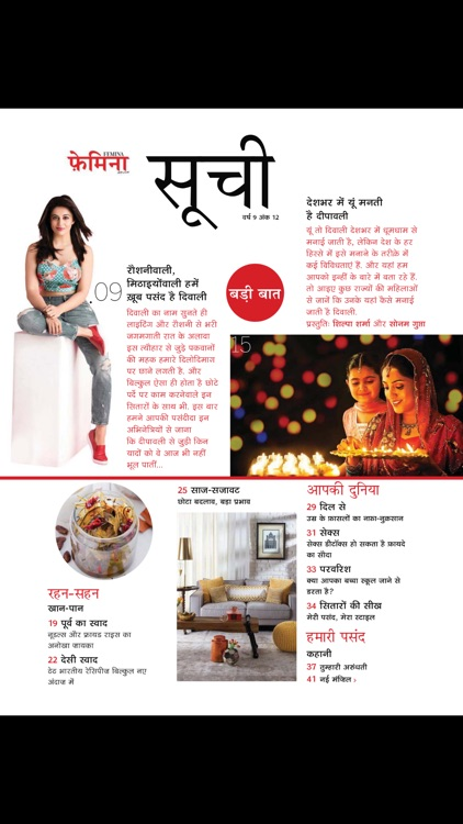 Femina Hindi screenshot-4