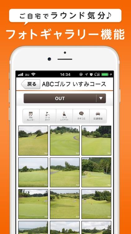 楽天GORA(ゴーラ) screenshot-3