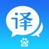 百度翻译-外语词典翻译,英语学习必备