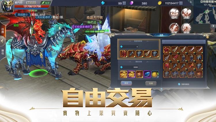 奇蹟MU:覺醒-2018華麗魔幻MMORPG screenshot-7