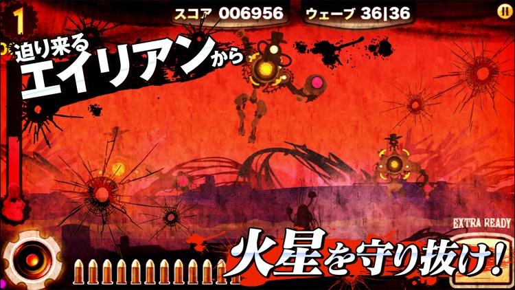 ガンスリンガー 火星のガンマン screenshot-3