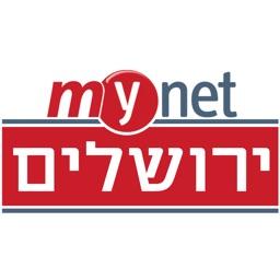 מיינט ירושלים