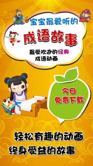 切切古诗文-中国古诗词典屏幕截圖1