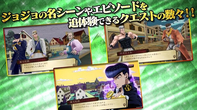 ジョジョの奇妙な冒険 ダイヤモンドレコーズ Reversal screenshot-3
