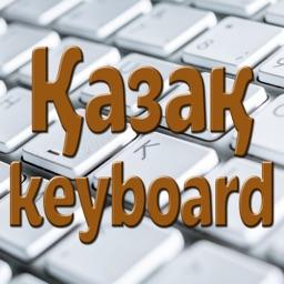 Kazakh Keyboard Dms.kz