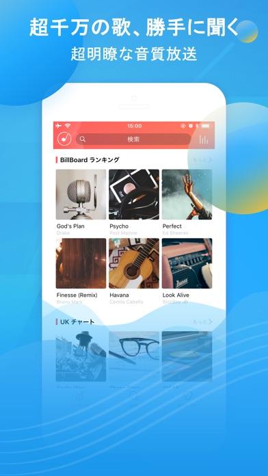 Music FM 連続再生 | 音楽で聴き放題 screenshot1