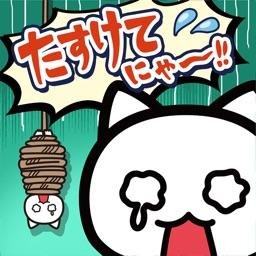 "Escape Game:Help me!""meow""2"