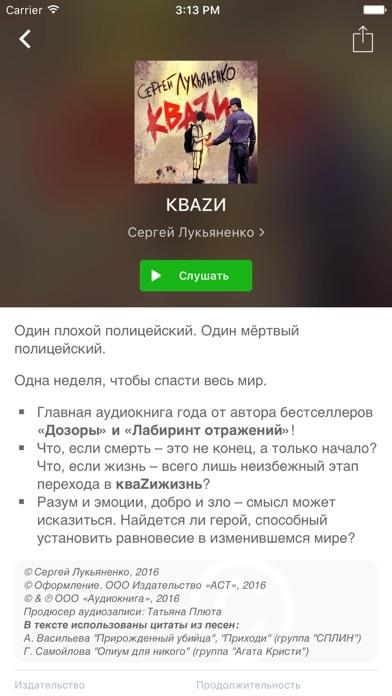 Фантастика, Мистика и Фэнтези-3