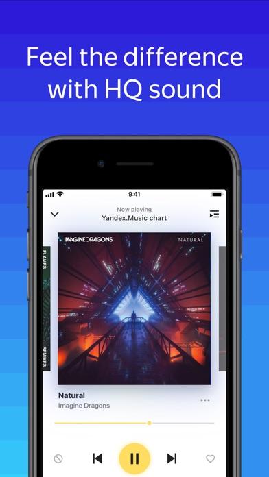 Yandex Music Screenshot 4