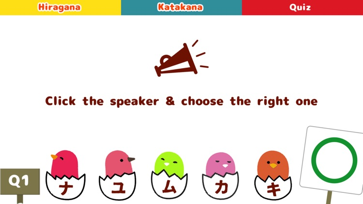 Learn Japanese Today screenshot-4