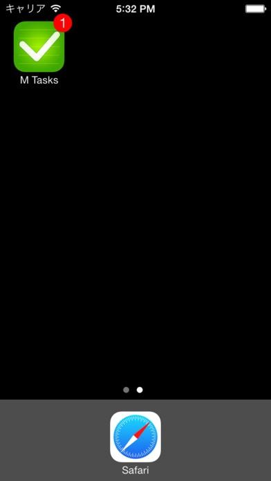 M Todo (タスク管理) ScreenShot4