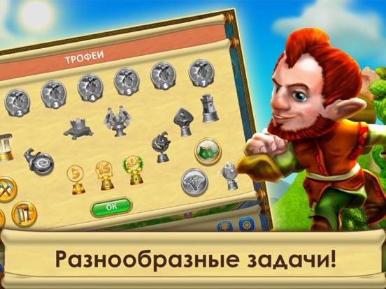 Игра Сад Гномов Одиссея