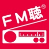 FM聴 for FMわっぴー - iPhoneアプリ