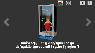 Screenshot #2 pour How to take a Shower