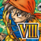 App Icon for DRAGON QUEST VIII App in United States IOS App Store