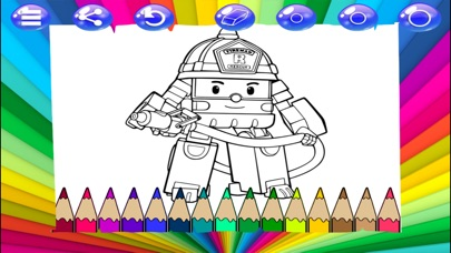 Robot car Police Coloring page Screenshot