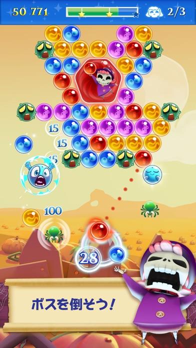 バブルウィッチ screenshot1