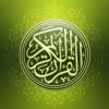 Mashaf (Quran Pak)