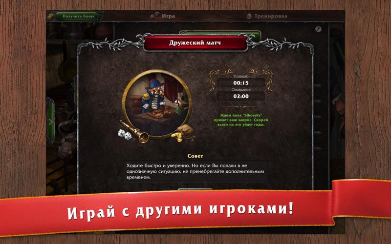 Описание игрового автомата haul of hades