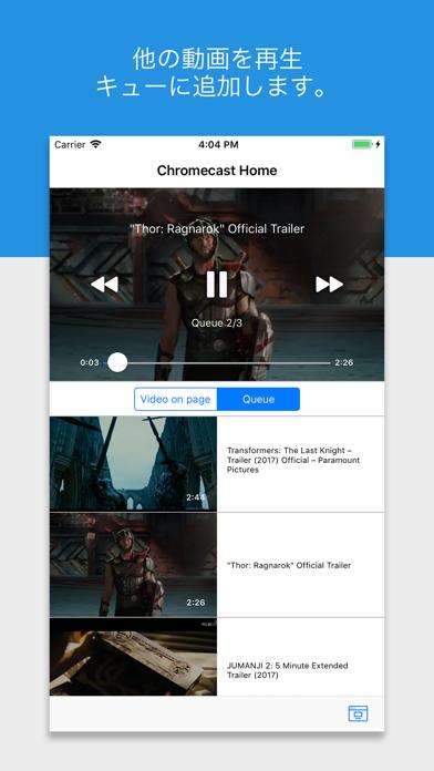 Castio - Chromecast TVにキャストするのおすすめ画像3