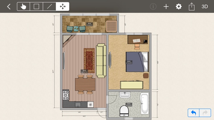 House Design Pro screenshot-1