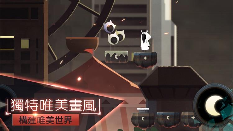 追光者2 screenshot-4