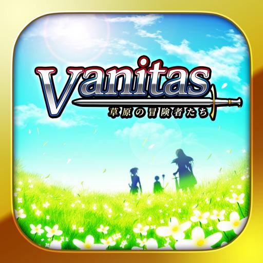放置RPG Vanitas -草原の冒険者たち-