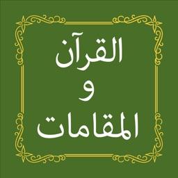 Quran & Maqamat