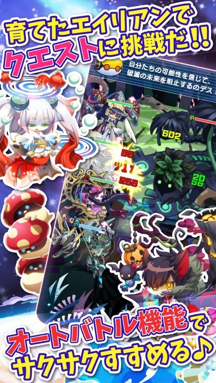 エイリアンのたまご【新感覚!ふるふる交配RPG(エリたま)】 screenshot-4