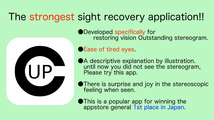 Sight Recover 3D screenshot-0