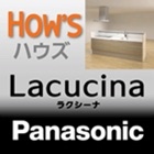 HowsLacucina icon