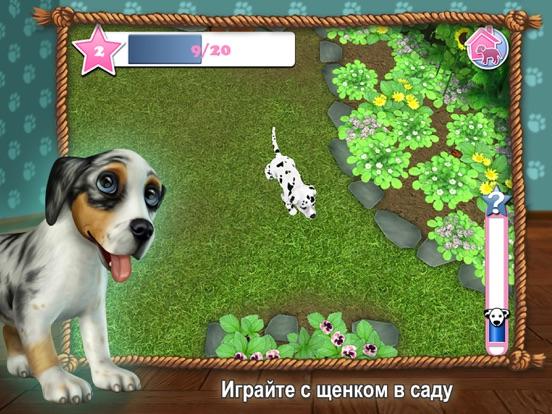 Скачать игру DogWorld Премиум