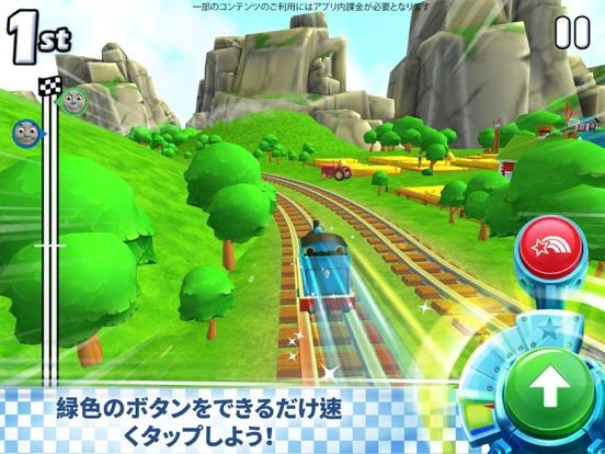 Thomasと仲間達:GO!GO!Thomas!のおすすめ画像3