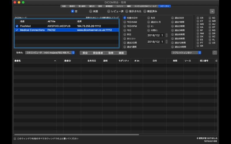 Miele-LXIV скриншот программы 3