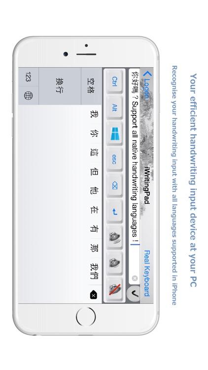 iWritingPad Keyboard Mouse screenshot-4
