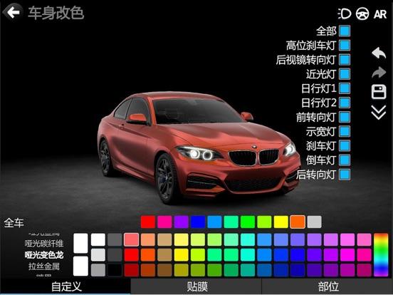 CAR++