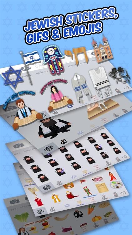Shalomoji - Jewish Emojis screenshot-0