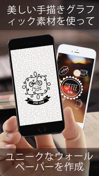 手描きグラフィックデザイン screenshot1