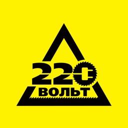 Интернет-магазин 220 Вольт