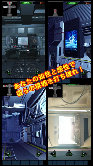 脱出ゲーム - 「見知らぬ宇宙艇」 音楽キュービッックパズル鍵を解けのおすすめ画像5