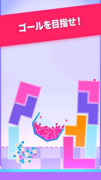 SPILLZのスクリーンショット3