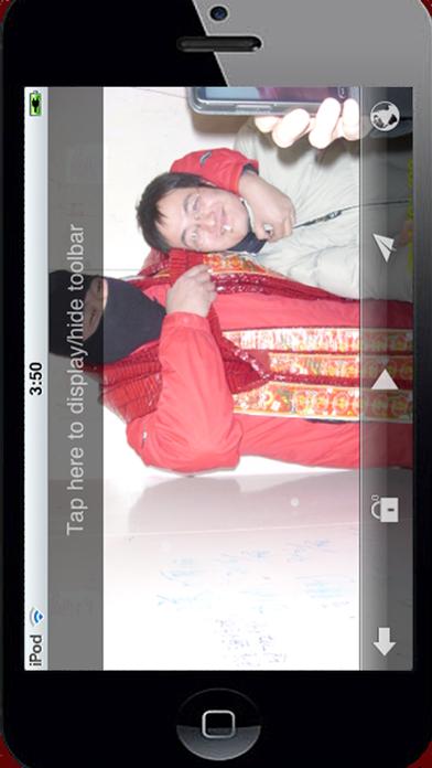 PowerReader LiteScreenshot of 3