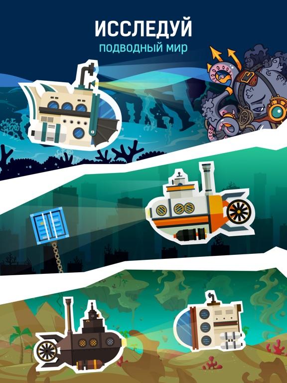 Игра Батискаф: Морские Приключения