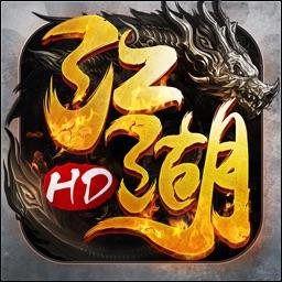 江湖风云-经典武侠卡牌手游