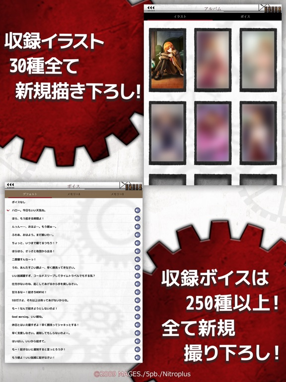 https://is2-ssl.mzstatic.com/image/thumb/Purple128/v4/66/d0/b4/66d0b4b7-6ffd-dca1-9540-fc902283fe55/source/576x768bb.jpg