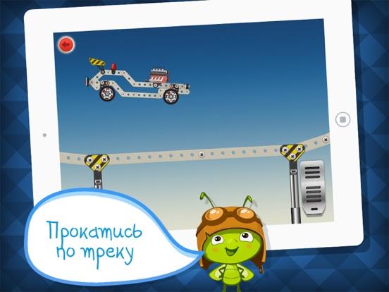 Скачать Конструктор: приложение и игра