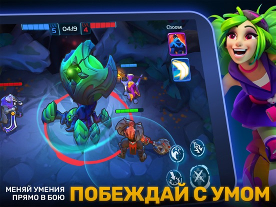 Планета героев Скриншоты8